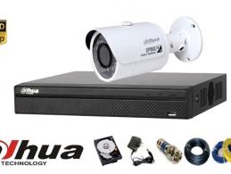 Trọn bộ 1 camera 1200MP