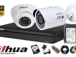 Trọn bộ 2 camera 1200MP